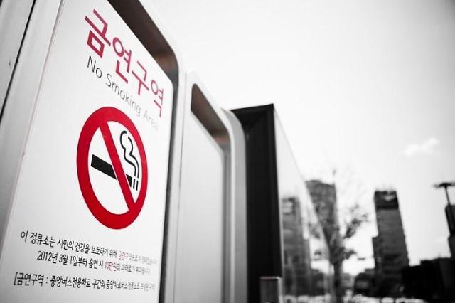 在韩国下个月31日开始 在幼儿园、托儿所10米范围内禁烟
