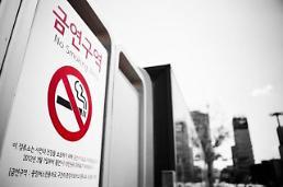 .在韩国下个月31日开始 在幼儿园、托儿所10米范围内禁烟.