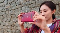 LG V40シンキューに収めたペルー旅行映像、クリック数100万突破