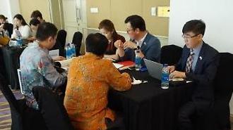 이노비즈협회, 한-인도네시아 기술교류 상담회 개최