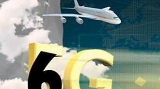 '중국 6G 상용화 2027년 될 수도 있다'