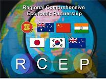 RCEP首脳会議開催...「来年、最終妥結で合意」