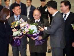 .朝鲜亚太委副委员长抵韩出席国际活动.