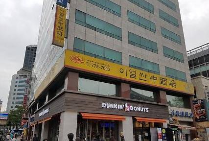 韩国的汉语辅导机构为何接连关门?