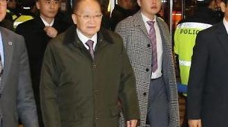 Đoàn đại biểu Bắc Triều Tiên tham dự Hội nghị quốc tế về hòa bình tại Hàn Quốc