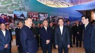 [중국화제] '시진핑'으로 도배된 중국 개혁개방 40주년 전시회