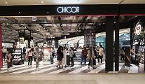 新世界百貨店本店にコスメセレクトショップ「CHICOR」オープン