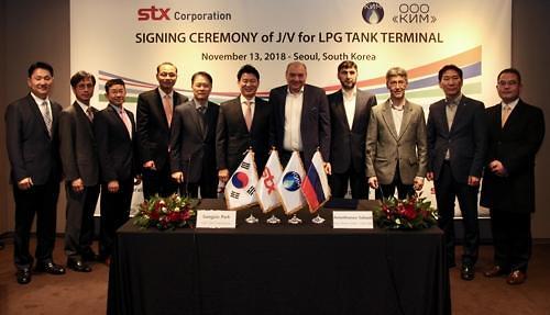 STX launches LPG tank terminal project in Russia near North Korean border