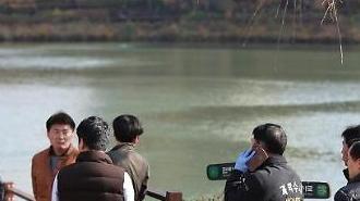 '실족사 추정' 석촌호수 실종 대학생 사망 확인 후 경찰 향한 비난의 화살…왜?