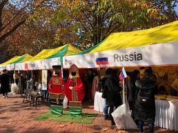 .高丽大学活动出现藏独标识 遭中国学生抗议.