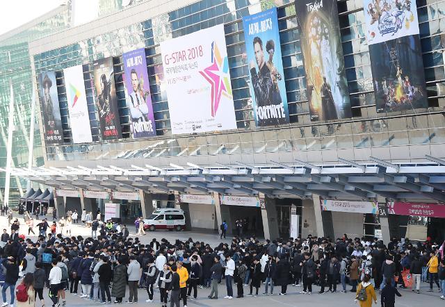韩最大游戏展G-STAR开幕