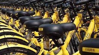 中최대 공유자전거 업체 '오포' 다시 비상할까?