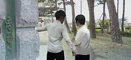 .一句玩笑引发的悲剧 韩中学生被同学殴打致死.