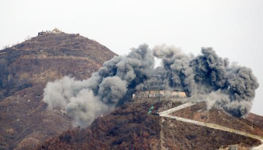 [포토] 중부전선 GP 폭파
