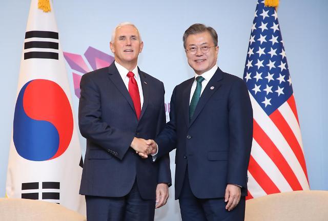 文在寅:以坚实的韩美同盟促半岛永久和平