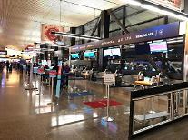 大韓航空とデルタ航空、米シアトル空港カウンター共同運営