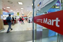 .乐天玛特及超市将开启大促销活动.