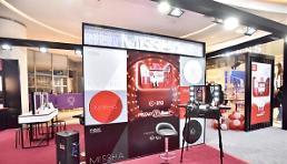 .韩妆谜尚在中国双十一取得亮眼销售业绩.