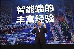 .三星电子在京首办人工智能论坛.