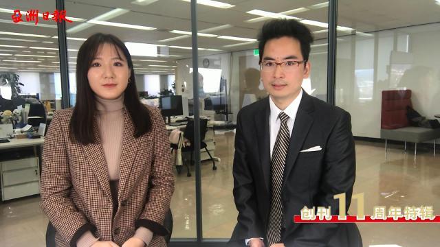 """[AJU VIDEO] """"中美贸易摩擦对韩国来说是挑战也是机遇"""""""