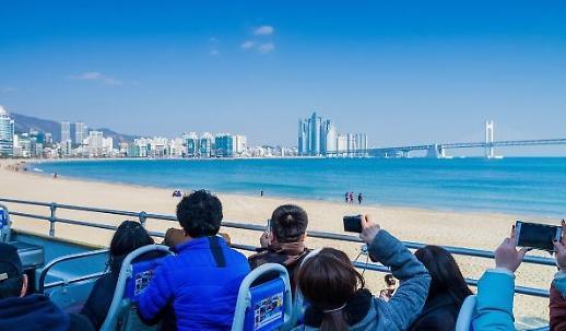 Chương trình ưu đãi giá tour du lịch Busan City Tour cho các thí sinh tham gia kì thi đại học