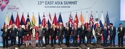 .文在寅出席第21次东盟与韩中日领导人会议.