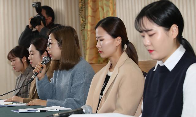 """""""김경두 부회장, 팀킴 이름으로 숙박업소 40박 요금 챙겼다"""""""