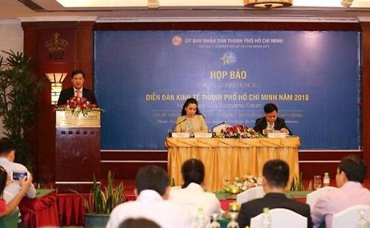 Diễn đàn Kinh tế Thành phố Hồ Chí Minh 2018 - Kiến tạo đô thị sáng tạo
