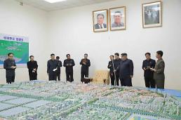 .Kim unveils new master plan to turn Sinuiju into modern gateway city.
