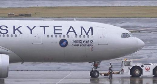 중국 남방항공 스카이팀 탈퇴 이유는?