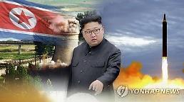 .朝鲜试验新型先进战术武器.