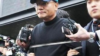 '범죄백화점' 양진호 검찰 송치, 음란물 올린 회원에 최대 18% 인센티브?…2억 번 회원도