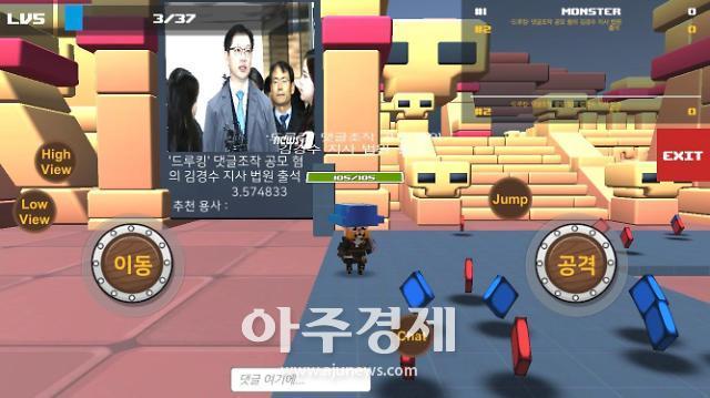 """[지스타 2018] """"게임과 블록체인의 결합""""...지스타 블록체인 업체 눈길"""