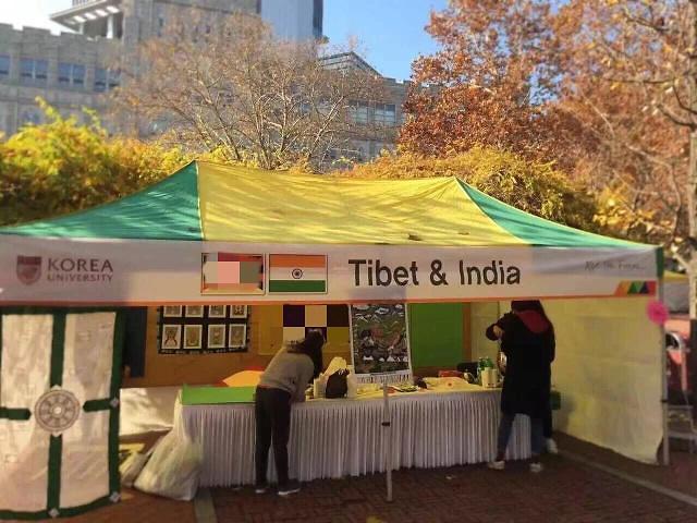 티베트 분리 표기한 고려대, 사과에도 계속되는 논란