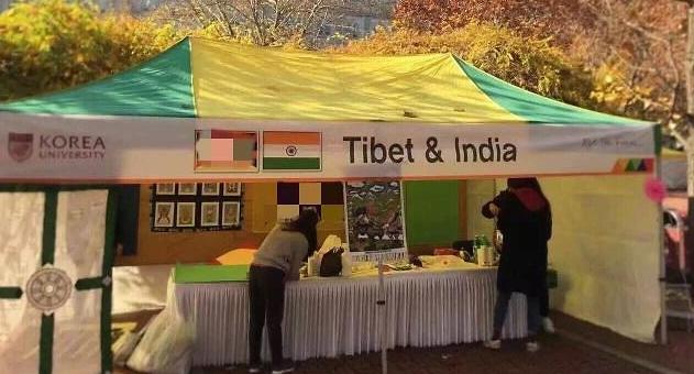 [고려대, 티베트 분리 표기] 학교 측 사과에도 中서 논란 일파만파