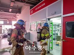 의왕소방 실제 화재상황 가상 합동 소방훈련 펼쳐
