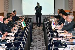 S. Korea and UAE discuss nuclear cooperation: Yonhap