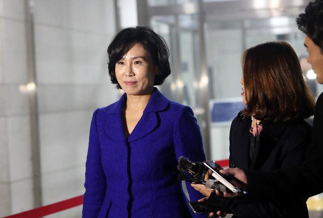 이재명 지사, 혜경궁 김씨 사건 경찰 수사 결과에 지록위마 언급