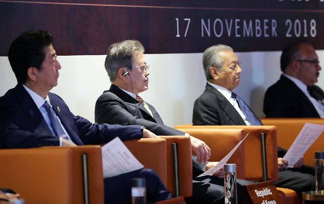 문 대통령, APEC 기업인자문委 참석…포용국가 비전 설명