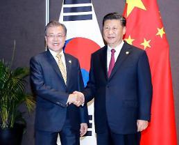 .韩国总统文在寅与中国国家主席习近平举行会谈.