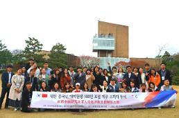 """.""""在韩中国研究生百人论坛济州文化探访之旅""""在济州岛举行."""