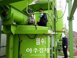눈길·빙판길 대비 '제설장비 점검' 구슬땀