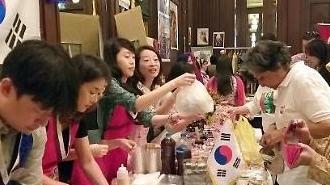 [포토] 한국 김밥 인기 최고