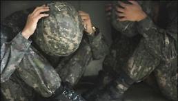 양구 군인, 미궁 속 총기사망에 등장한 청원