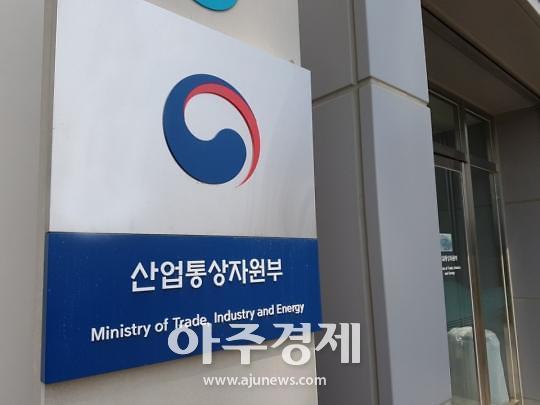 한중일, 19~21일 군산서 환황해지역 경제협력 방안 논의