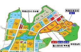'위례포레자이' 등 북위례 분양 내년 본격화