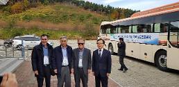 .纪念金刚山旅游20周年活动在朝举行 .