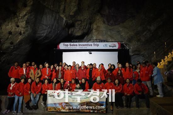 광명시 광명동굴 해외 단체 관광객 겨냥 본격화