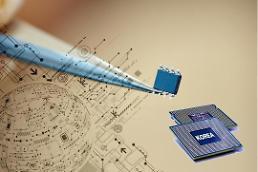 .韩国经济研究院:明年半导体产业增速将放缓.
