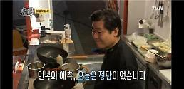 .《在当地吃得开吗?中国篇》完结 最终回收视率达3.4%.